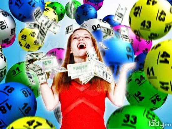 Поиск по тегу джек-пот в лотереи