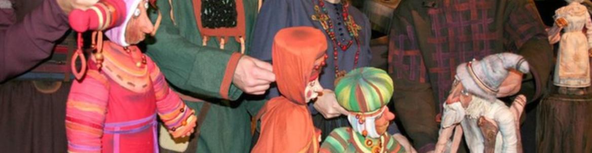 иркутск театр аистенок билет никакое термобелье заменит