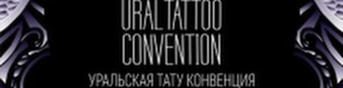 Фестиваль Татуировки // URAL TATTOO CONVENTION